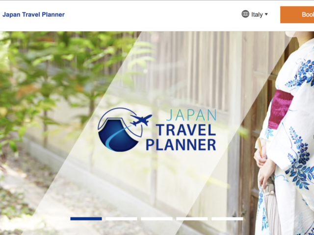 "ANA PRESENTA ""JAPAN TRAVEL PLANNER"""