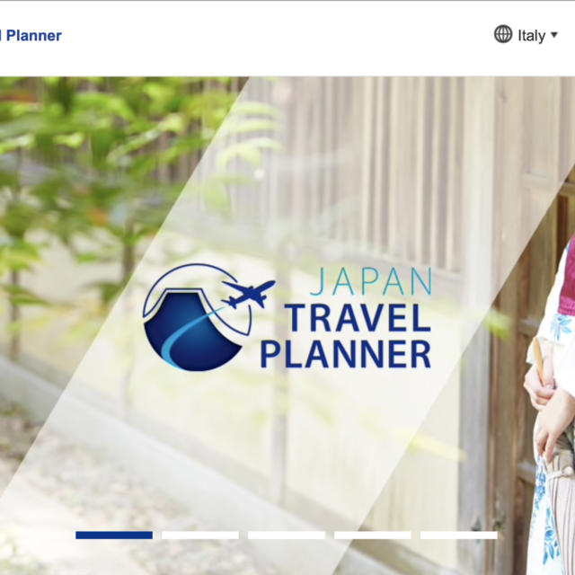 "ANA PRESENTA ""JAPAN TRAVEL PLANNER"""
