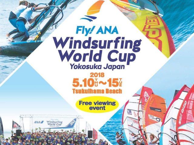 FLY! ANA WINDSURFING WORLD CUP YOKOSUKA JAPAN