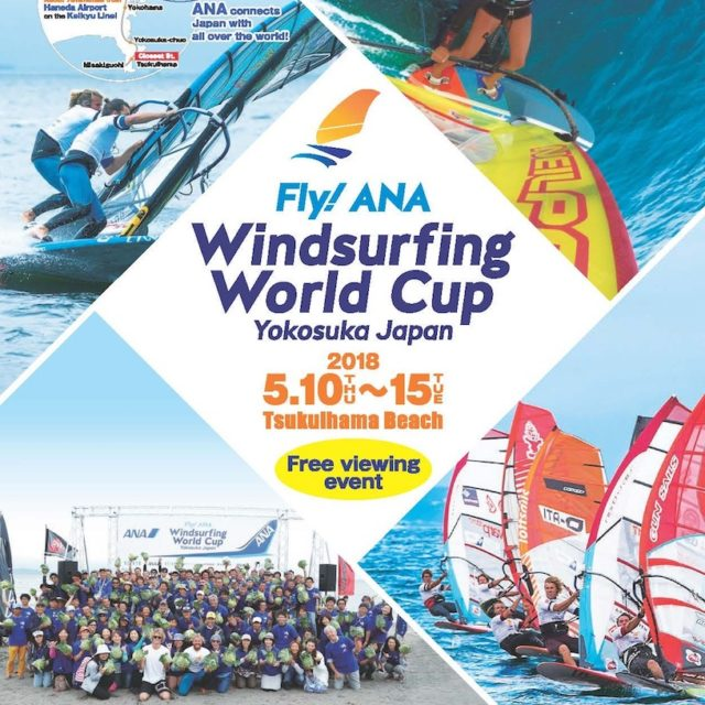 FLY! ANA WINDSURFING WORLD CUP YOKOSUKA JAPAN