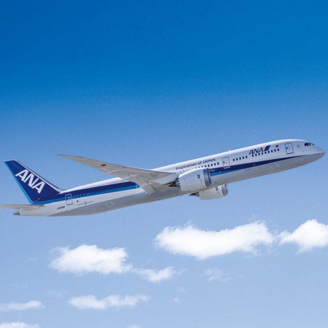 ANA: VOLO DIRETTO DA MILANO MALPENSA A TOKYO HANEDA  DAL 20 APRILE 2020