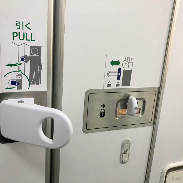 ANA Toilette hands-free